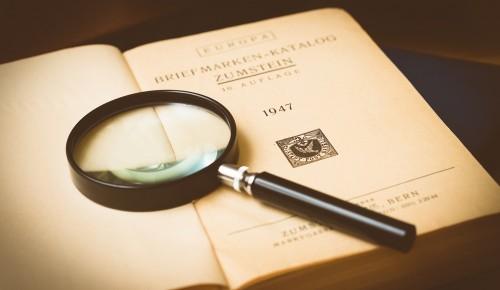Культурный центр «Вдохновение» Ясенева знакомит с книжными новинками детективного жанра