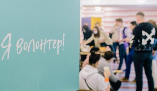 Собянин поддержал идею «ЕР» о создании окружных и районных волонтерских центров
