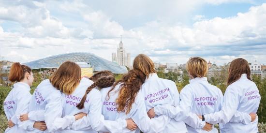 Собянин обсудил с кандидатами от «ЕР» волонтерское движение в Москве