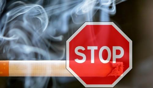ТЦСО «Северное Бутово» провел онлайн-лекцию о вреде табакурения