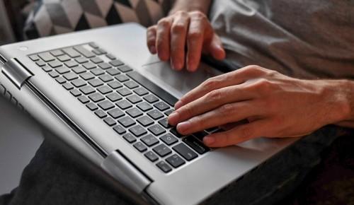 Около 90 тыс человек уже приняли участие в тестировании системы онлайн-голосования