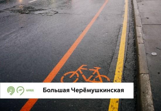 В Академическом районе нанесли оранжевую разметку для велосипедистов