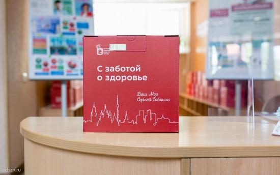 """Пожилые котловчане, сделавшие прививку,  получат """"Добрую коробку здоровья"""""""