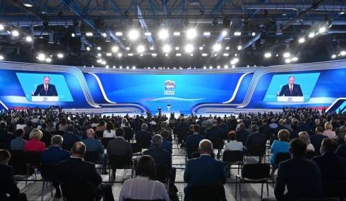 Собянин рассказал о роли Москвы и «Единой России» в развитии страны