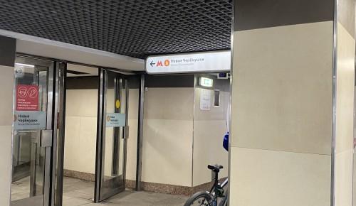 Навес начали устанавливать на станции метро «Новые Черемушки»