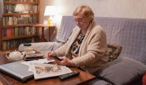 В новых онлайн-мероприятиях от социальных центров могут принять участие пенсионеры из Черемушек