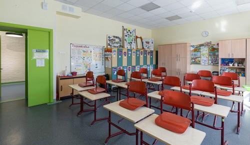 В кружки и секции дополнительного образования можно записаться в школе № 1948
