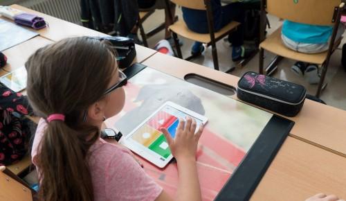 Ученики начальных классов Северного Бутова могут принять участие в онлайн-квизе «Август – 2021»