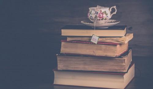 Жители Ломоносовского района могут познакомиться с «книгами-юбилярами» в рамках рубрики от библиотек ЮЗАО