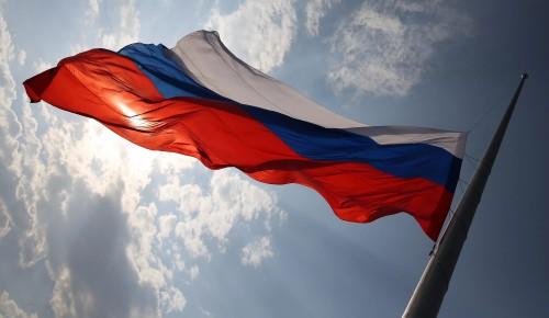 Библиотека №187 в Конькове проведёт лекцию ко Дню Государственного флага
