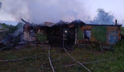 Пожар в Южном Бутово