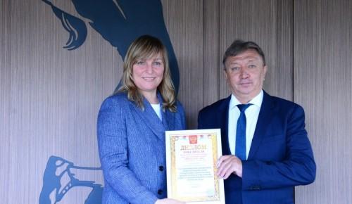 Спортивная школа «Самбо-70» стала победителем Всероссийского конкурса «Школа года - 2021»
