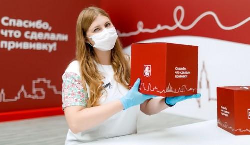 Более 42 тыс москвичей получили подарочные наборы «С заботой о здоровье»