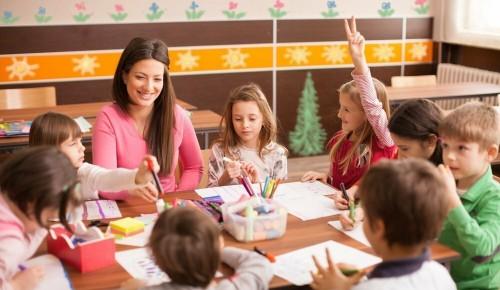 Библиотека №190 объявила о поиске педагогов и руководителей кружков на новый учебный год