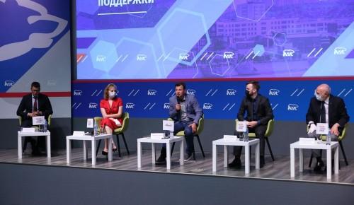 Роман Романенко предложил включить услуги телемедицины в систему ОМС