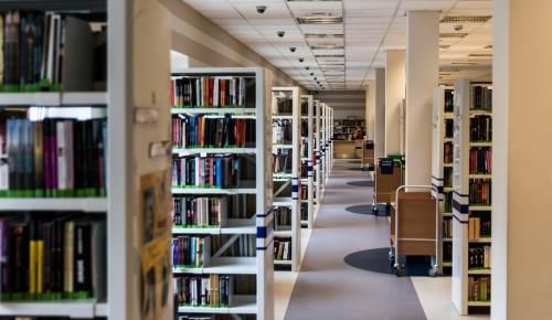 Библиотека №190 в Конькове с 5 августа изменила режим работы
