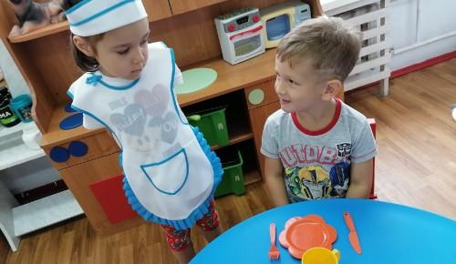 «Школа им. Н.М. Карамзина» Ясенева провела сюжетно-ролевую игру для дошкольников