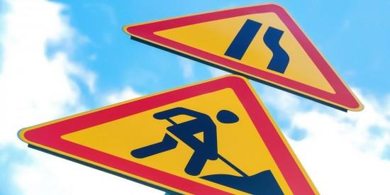 Ограничения движения транспорта в Ясеневе вводятся 4 августа