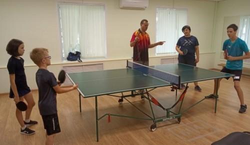 Жителей Черемушек приглашают в секцию по настольному теннису
