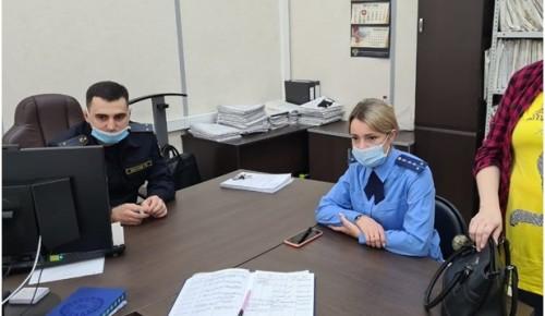 Черемушкинский межрайонный прокурор приняла участи в приеме граждан в отделе судебных приставов