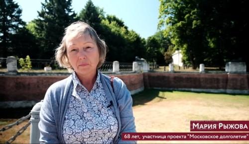 Участница «Московского долголетия» поделилась своим опытом вакцинации