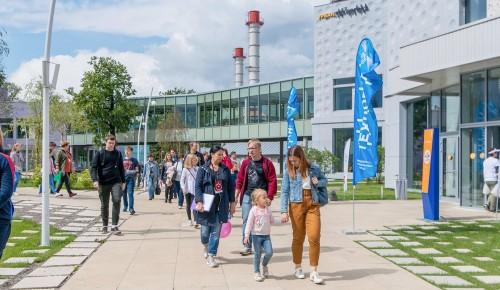 В «Технограде» на ВДНХ открыли центр обучения для предпринимателей