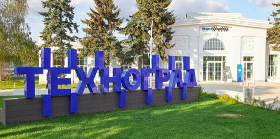 В «Технограде» запустят онлайн-курс «Эффективное лидерство как инструмент достижения целей в бизнесе»
