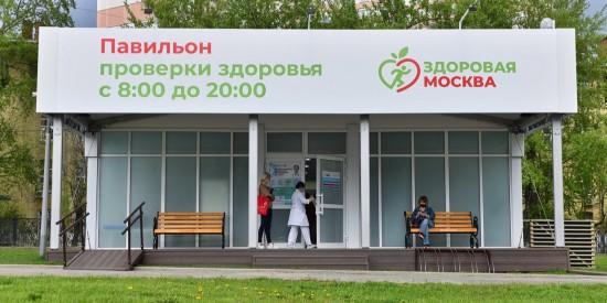 В парки вернулись бесплатные занятия «Спортивные выходные» – Собянин