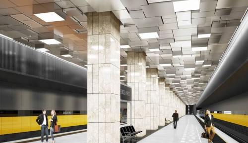 Станциям южного участка БКЛ Московского метро придадут уникальный дизайн