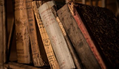 Библиотеки ЮЗАО представили подборку самых популярных книг июля