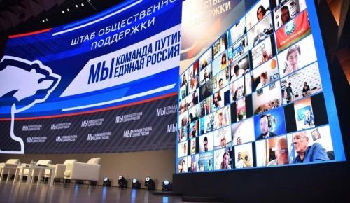 Сенатор Святенко: Площадка штаба общественной поддержки «ЕР» стала местом диалога партии и избирателей