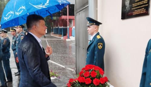 В ЮЗАО увековечили память о Дмитрии Кокореве