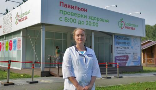 Медицинский чек-ап, новые обследования и прививка без предзаписи. Как теперь работают павильоны «Здоровая Москва»