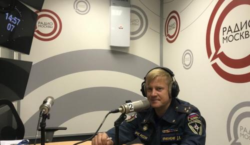 "На ""Радио Москвы"" поговорили о безопасности Юго-Западного округа"