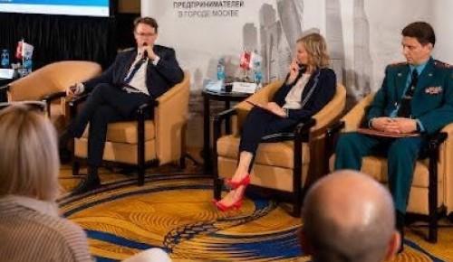 МЧС Москвы приняло участие в конференции проекта «Школа бизнес-омбудсмена»