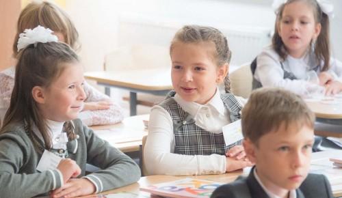 О том, как будет проходить обучение у первоклассников, рассказали в школе № 1534