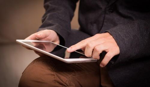 Для абитуриентов МГПУ имени Ушнского стало доступно мобильное приложение