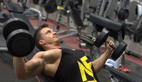 10 советов для поддержания себя в физической форме