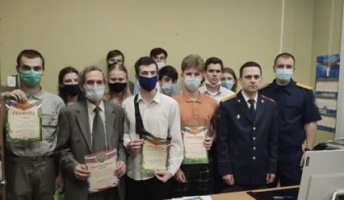 Следователи Гагаринского района провели круглый стол на тему половой неприкосновенности
