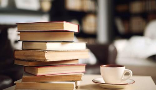 Библиотека №190 опубликовала новый пост, посвященный миллениальской прозе
