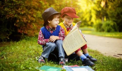 Культурный центр «Вдохновение» Ясенева предлагает подборку детских книг о летних каникулах