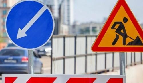 До 30 сентября введены ограничения для транспорта на улице Дмитрия Ульянова