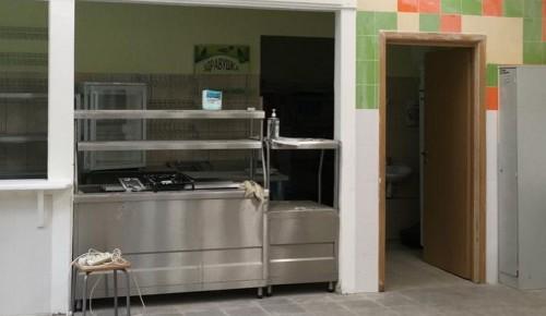 В школе № 2115 завершился ремонт