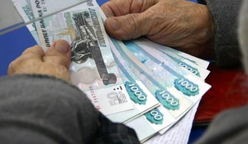 Жители Теплого Стана получат городские доплаты к социальным выплатам по измененному графику