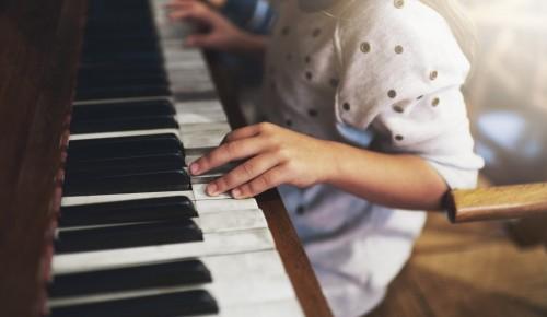 Детская школа искусств №11 в Ясеневе объявила дополнительный набор на новый учебный год