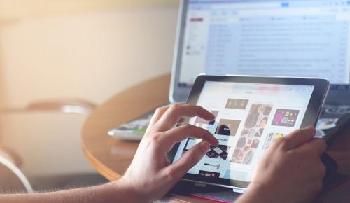 Старшеклассники Ясенева могут принять участие в онлайн-мероприятии «Ресурсосбережение в быту»