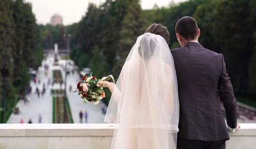 В Москве с начала года подано более 50 тысяч заявлений о заключении брака