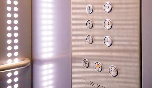 В Дарвиновском музее лифты оснастили бактерицидными УФ-рециркуляторами воздуха