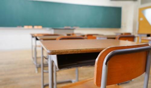 В школе №113 выбрали новых членов управляющего совета