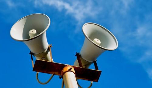 В Ясеневе проверили системы оповещения граждан о ЧС